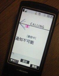 通知 不 可能 中国 語