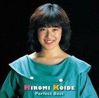 1983年にデビューした小出広美さんは、好きでしたか?