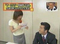 局アナ時代に島田紳助と不倫関係だった小林麻耶。どんな風にして紳助さんをメロメロにさせたのでしょうか?そういえば二岡はどうなったのかな・・・