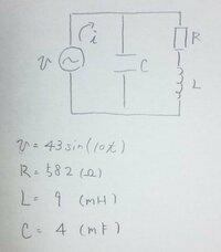 大学の電気電子回路のレポート課題で無効電力Q(var)がどうしても解けません。わかる人がいたら教えてくれませんか?途中式も書いてくれたらうれしいです。