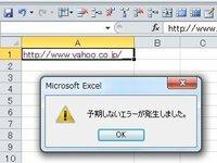 ワード、エクセルでハイパーリンク出来ず Win7 Office2010を使っています。 エクセルとワードに書いたURLをクリックしてもジャンプしなくなりました。  URLの文字は青くなっておりカーソルは指のマーク...