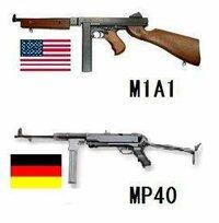 「トンプソンM1A1」と「MP40」ではどちらが好きですか? 銃やミリタリー、サバゲーなどが好きな方に質問です。 私は第二次大戦時の銃などが好き(趣味として)なのですが、皆さんは「トンプソンM1A1...