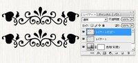 【Photoshop】オブジェクトを同一レイヤー内へ複製する方法を教えてください。 以下の画像に装飾のオブジェクトが2つあります。 上のオブジェクトは、他所からコピーしてペーストしたものです。 下のオブジェ...