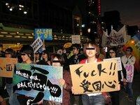 民団は日本侵略の「トロイの木馬」ですか?  在日韓国民団は前は在日韓国居留民団と言いました。  いつの間にか「居留」の二字を削って日本の主権者面しています~外国人の分際で分をわきまえずに。 質問です...
