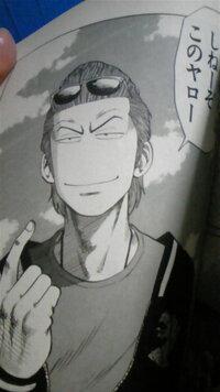 なんで日本のマンガって鼻描かないんですか?  回答お願いします(^∀^)