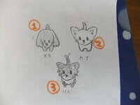 犬のイラスト 犬のイラストを描いたんですが、犬種がちゃんとわかってもらえるか不安な感じの絵になりました。  画像の犬たちは何の犬種に見えますか? 汚い絵で申し訳ないですが、意見お願いします。