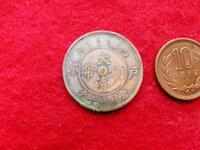 中国銅貨などの「戸部」の意味 いつもお世話になっております。 中国の銅元や朝鮮の「常平通寶」などに「戸部」という文字が書かれているのを見かけるのですが,「戸部」の意味は何なのでしょうか? どうぞよろしくお願いいたします。