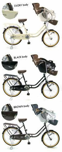下の画像の子供乗せ自転車( 安全基準BAA対応車種【Pro-vocatio】プローウォカティオ MAMMA) 滋賀県もしくは、京都辺りの自転車屋さんで実際に店頭販売しているのを ご存じな方いらっしゃいますか??