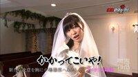 HKT48 チームHの菅本裕子、谷口愛理、古森結衣 研究生江藤彩也香、仲西彩佳  って馬鹿だね~w  これでHKTは指原お嬢様の独壇場ですよね??