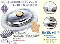 電気代が上がるみたいなので「マルカ ステン フラット底 ステンレス」湯たんぽの購入を考えています。 この商品、IHヒーターで温める事ができると記載されているのですが、「ガスコンロの直火」で温めても大丈夫ですか?  http://store.shopping.yahoo.co.jp/keiwa/044-1375.html