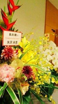 長渕剛さんと矢沢永吉さんは仲良しなんですか?? 長渕剛さんと矢沢永吉さんは仲良しなんですか? どのような関係なんでしょうか?