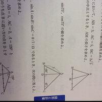 sin75°,cos75°の値を求めよ。  この問題の解き方を教えてください