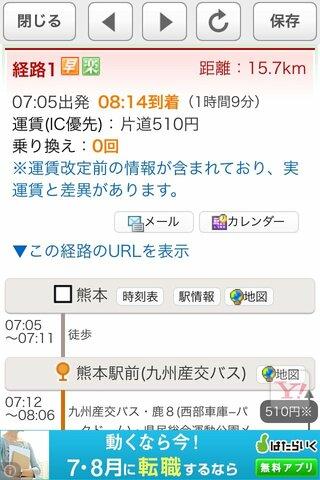 試験 熊本 免許 センター 二俣川免許センター 免許取得までの1日の流れ