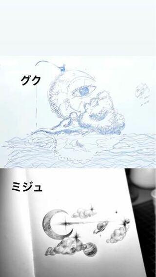 絵 ジョングク