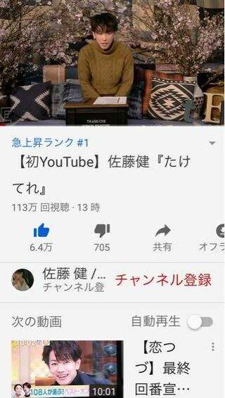 たけ て れ youtube 登録