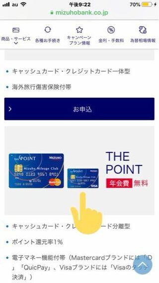 Uc カード アット ユー ネット